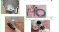 Thời gian vệ sinh máy hút bụi công nghiệp tùy vào tần suất sử dụng của thiết bị