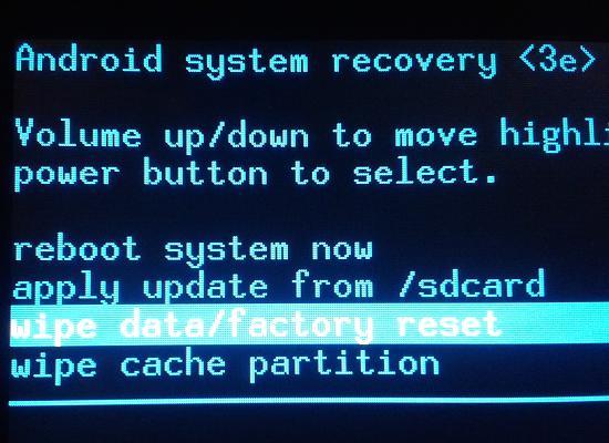 Hướng dẫn reboot đúng cách