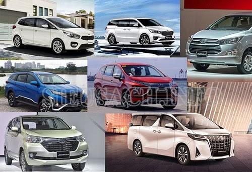 Cùng tham khảo một số mẫu xe MPV 2019 cực hút khách
