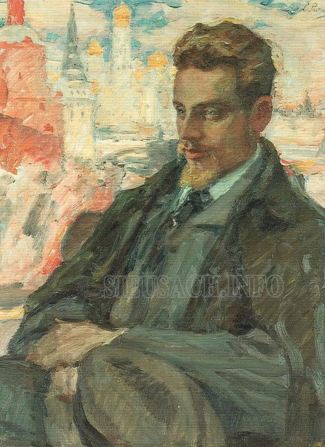 Ảnh vẽ Rainer Maria Rilke