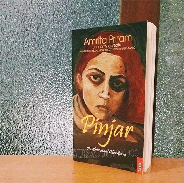 Pinjar hiện được dịch ra nhiều thứ tiếng